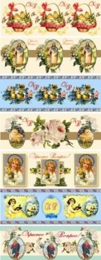 Ретро открытки 2. Пасхальная декоративная термоусадочная пленка на 7 яиц